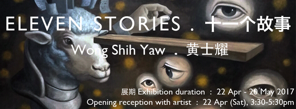 Wong Shih Yaw | Eleven Stories